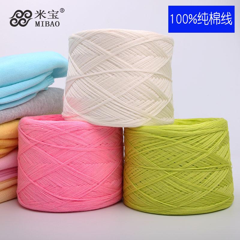 棉线棉纱线宝宝线纯棉毛线婴儿全棉手工编织粗绒线钩针手编牛奶棉