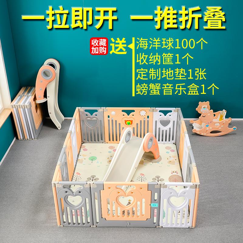 买三送一可折叠儿童游戏围栏室内婴儿安全爬爬行垫防护栏宝宝学步栅栏乐园