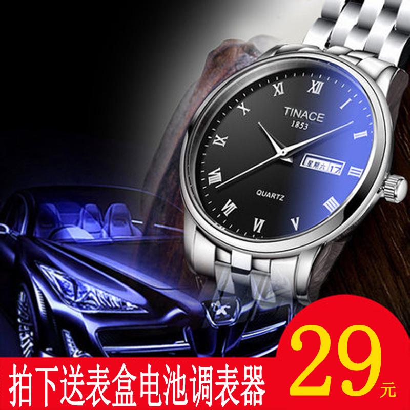 手表男士潮流时尚韩版夜光石英表钢带防水情侣手表简约运动男表