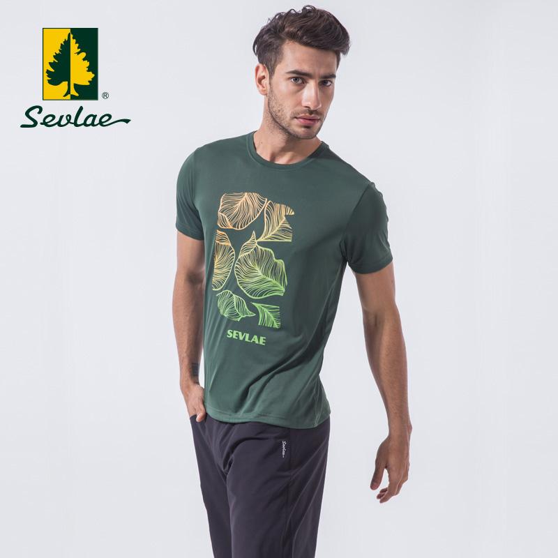 【断码清仓】圣弗莱/SEVLAE夏季男士短袖T恤户外休闲透气短袖上衣