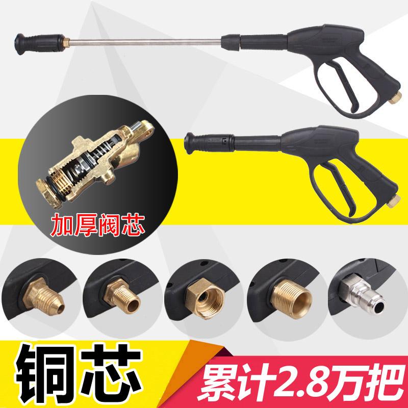 Большой горячей применимый черная кошка 5558280380 тип домой мойка машинально вода захват монтаж высокое давление мойка водяной пистолет спринклерная головка