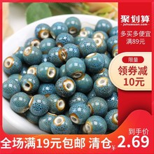 Glazed Blue Beads Macroporous Ceramic Beads 6mm in Size Complete 50 Price Diy Handmade Materials