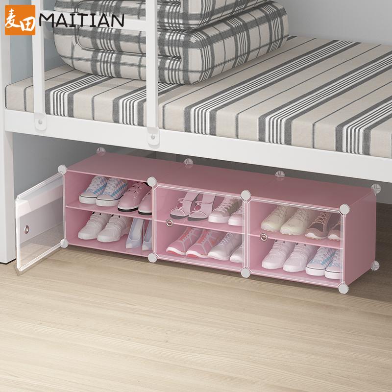 大學生宿舍鞋架簡易寢室床下單人小號鞋架子防塵收納鞋柜省空間