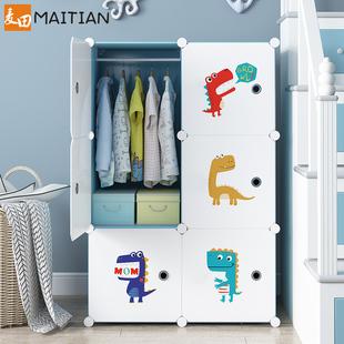 儿童衣柜简易宝宝婴儿小衣橱现代简约家用卧室出租房储物收纳柜子品牌