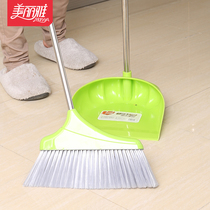 Beautiful ya broom combination set sweep household broom dustpan set soft broom dustpan Lightweight broom