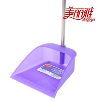 Beautiful ya purple cyclone broom dustpan combination dustpan set stainless steel rod broom Broom