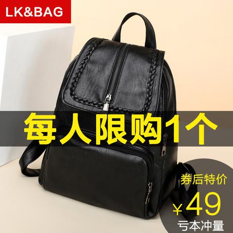 双肩包女士背包软皮质2020年新款韩版百搭简约时尚旅行大容量书包