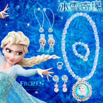 儿童项链手链耳夹套装公主耳环戒指女童宝宝可爱卡通首饰头饰品