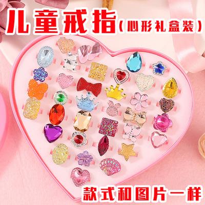 儿童戒指女孩公主仿钻石水晶可爱玩具小宝宝幼儿礼物卡通宝石套装