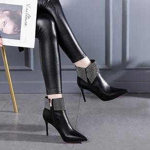 2020秋冬季性感百搭黑色加绒显瘦短筒尖头高跟鞋水钻细跟短靴女靴