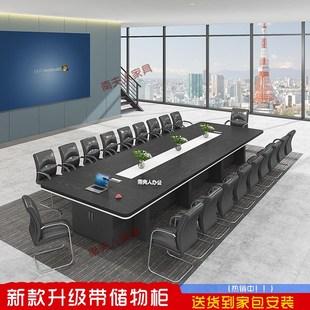 会议室桌椅组合长桌简约现代大型洽谈办公室30人20人商业办公家具