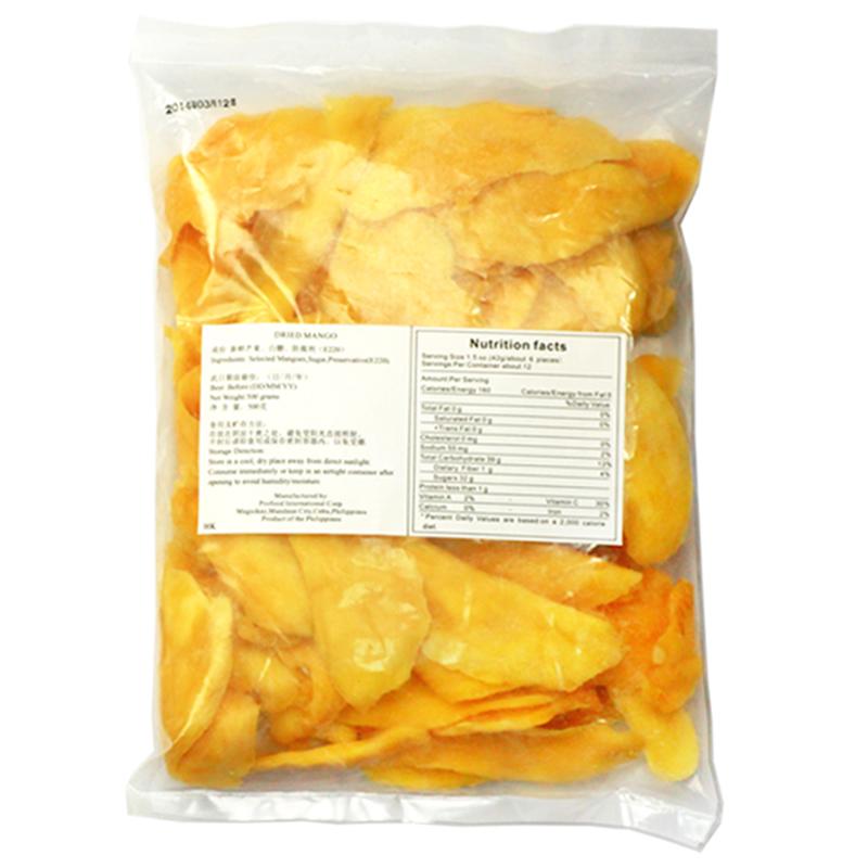 限5000张券菲律宾风味芒果干500g一箱装整箱水果干蜜饯果脯一斤大袋零食包邮