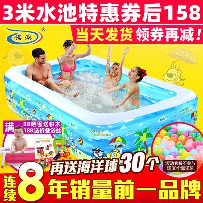 诺澳婴儿童充气游泳池家庭海洋球池