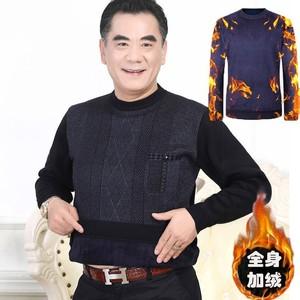 爸爸毛衣加厚加绒中年男士毛衫冬装中老年男装保暖针织衫40-50岁