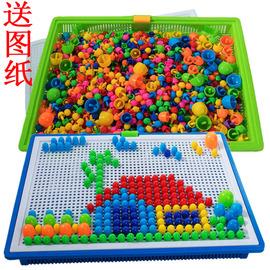 插板益智拼图插板儿童 296粒组合插珠 磨古钉蘑菇玩具丁拼插3-8岁