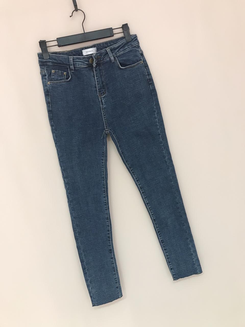 Plush high elastic smoke grey jeans women 2020 9-inch spring autumn pencil pants small leg jeans womens raw edge