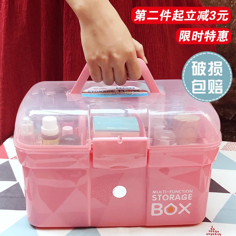 北欧简约家庭用双分层特大号手提足浴化妆品收纳盒箱美甲店工具箱