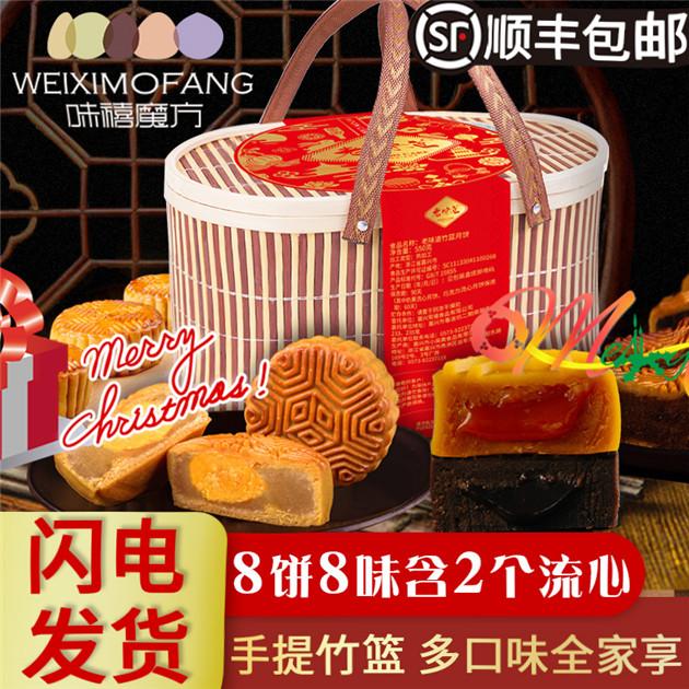 高档月饼礼盒装送礼400g广式蛋黄白莲蓉月饼散装多口味豆沙中秋节