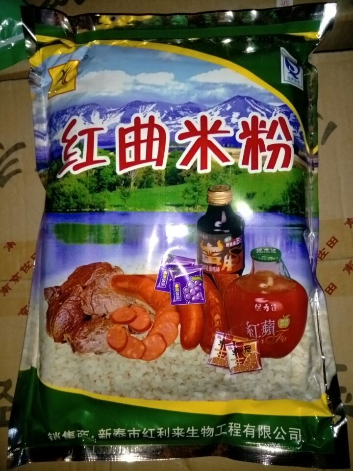 红曲米粉古田红曲粉1公斤食用色素红曲米粉卤味烘焙原料上色包邮