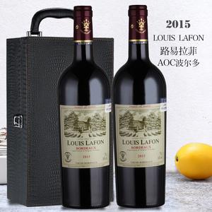 路易拉菲波尔多AOC法国原瓶原装进口红酒干红葡萄酒2支礼盒装正品