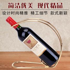 家用酒瓶架子创意铁艺葡萄酒架简约客厅酒柜摆件展示架红酒收纳架