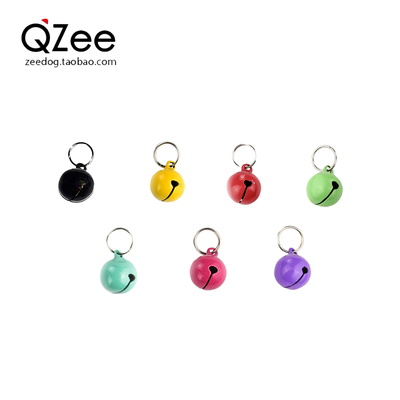 QZee pet bell soft sound cat dog collar chest back accessories Zeedog Hidream ear protection upgrade