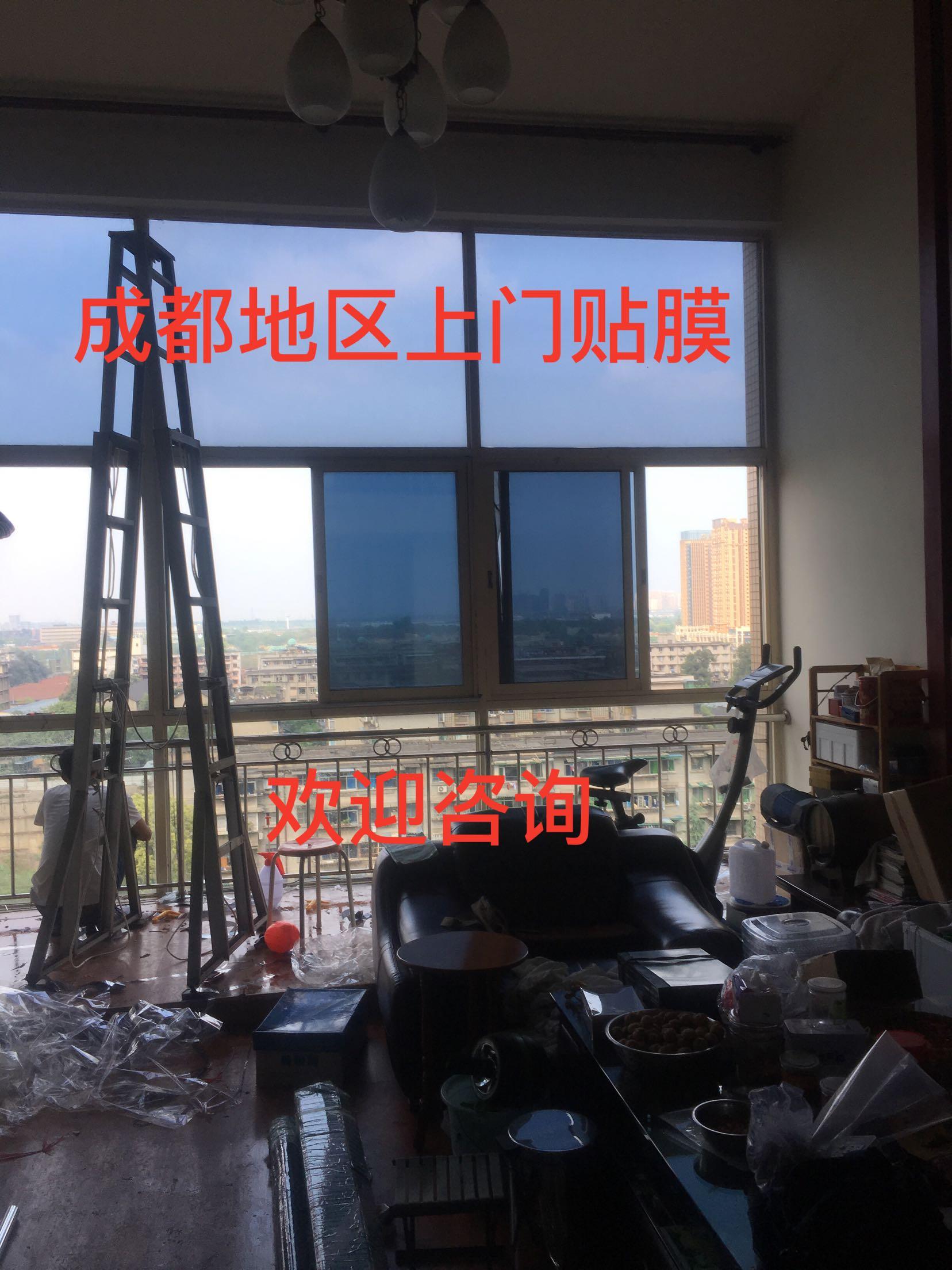 Окно Домашний изоляционный фильм домашний балкон верх дверь Стеклянная солнцезащитная пленка один Для того, чтобы очистить окно перепонка окно бумага