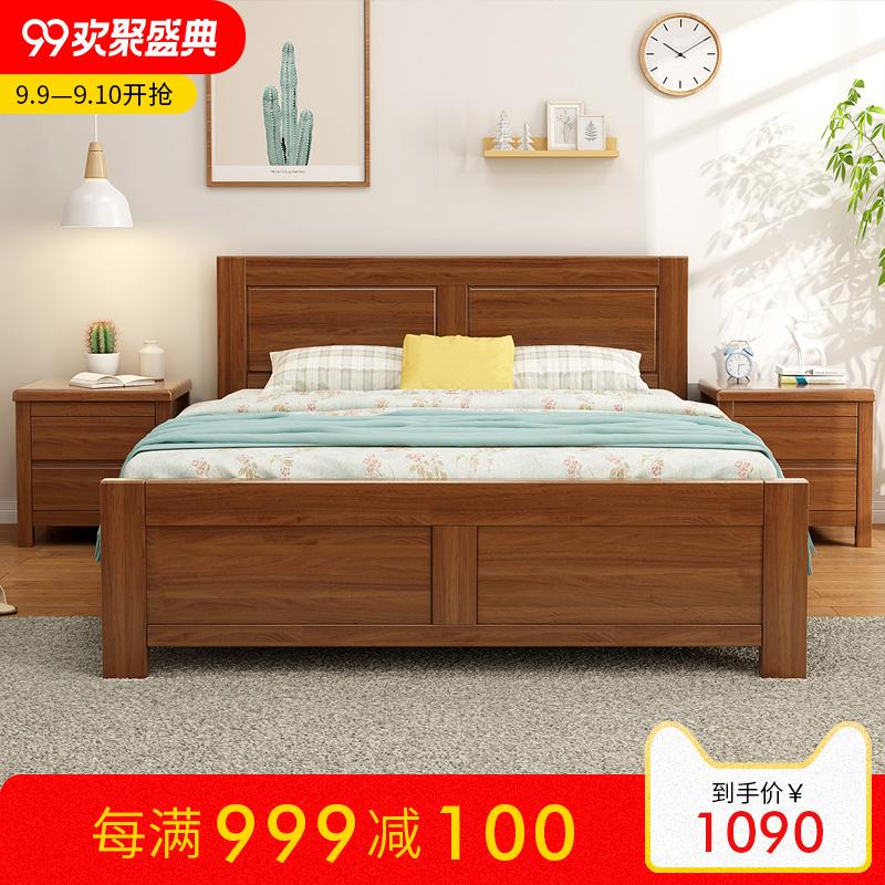 华南家具简约现代实木床1.8米主卧卧室双人床1.5m单人储物床原木