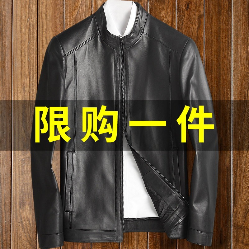 Pi Zhuang leather men's leather sheep leather Haining 2021 new leather jacket middle-aged stand-up collar jacket spring and autumn thin section