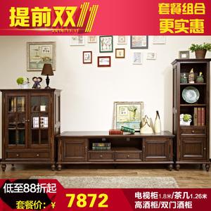 美式乡村实木电视柜 现代小户型欧式简约客厅电视柜茶几组合家具