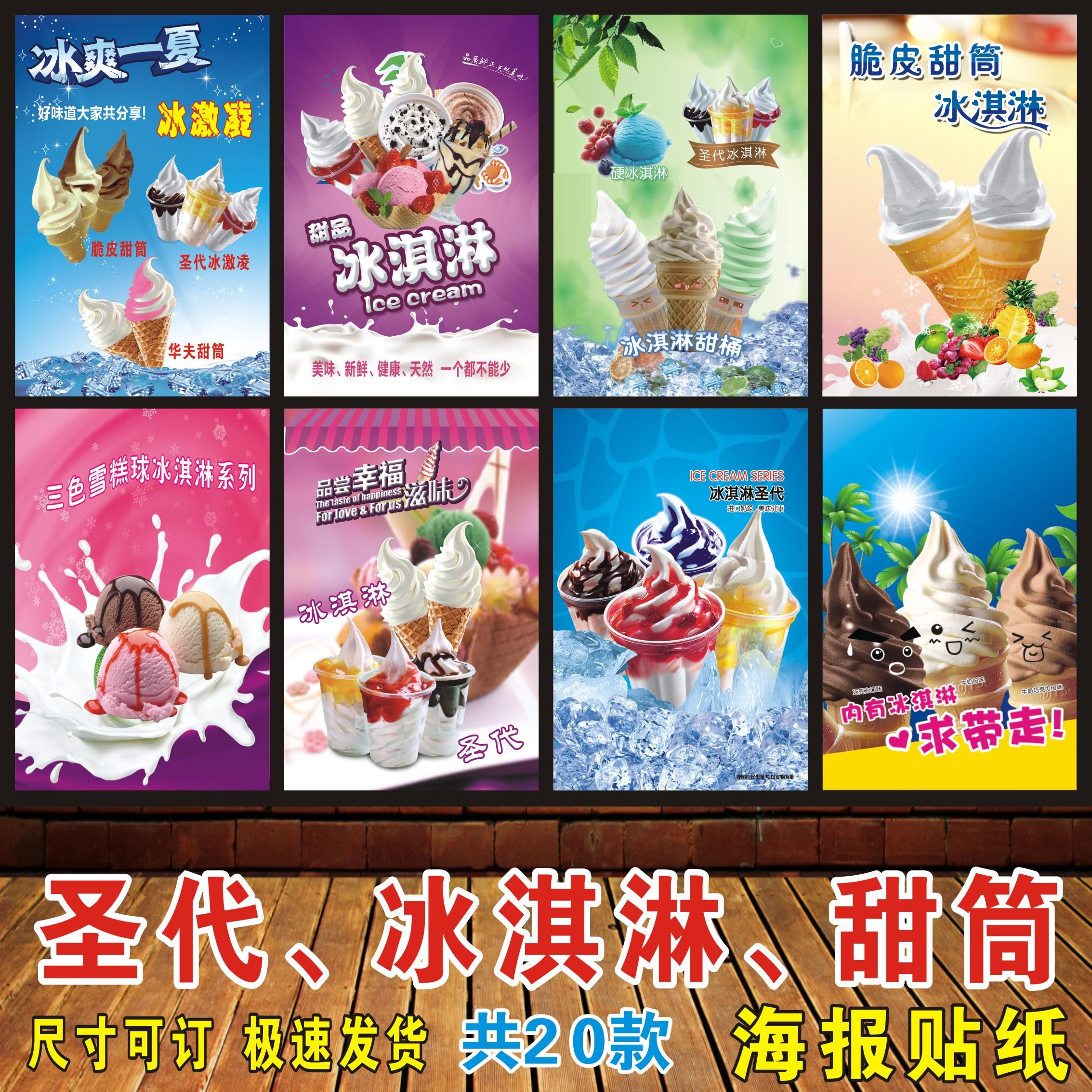 Плакаты / Постеры Артикул 614960716181