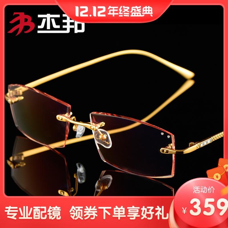 纯钛眼镜架钻石切边眼镜男配镶钻无框变色驾车近视眼镜防蓝光辐射