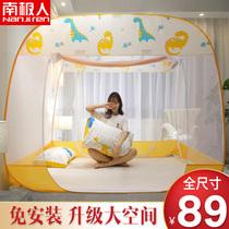 米人床下铺免安装1.2床简易双门1.0m蒙古包学生蚊帐带支架上铺