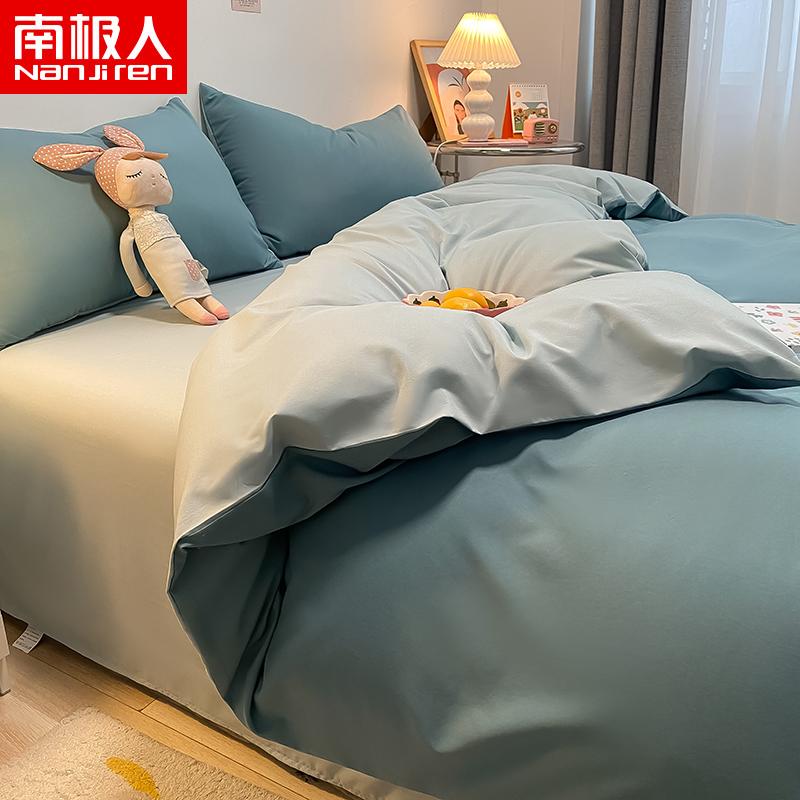 タオバオ仕入れ代行-ibuy99 床上用品 南极人四件套夏季床单被套床笠水洗棉北欧床品春夏三件套床上用品