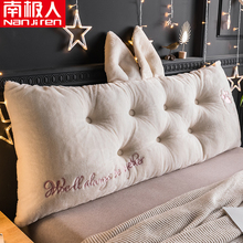 Bedside cushion, soft bag, large backrest, bedroom, two people can remove and wash net red, lovely, Princess sofa, big pillow on the bed