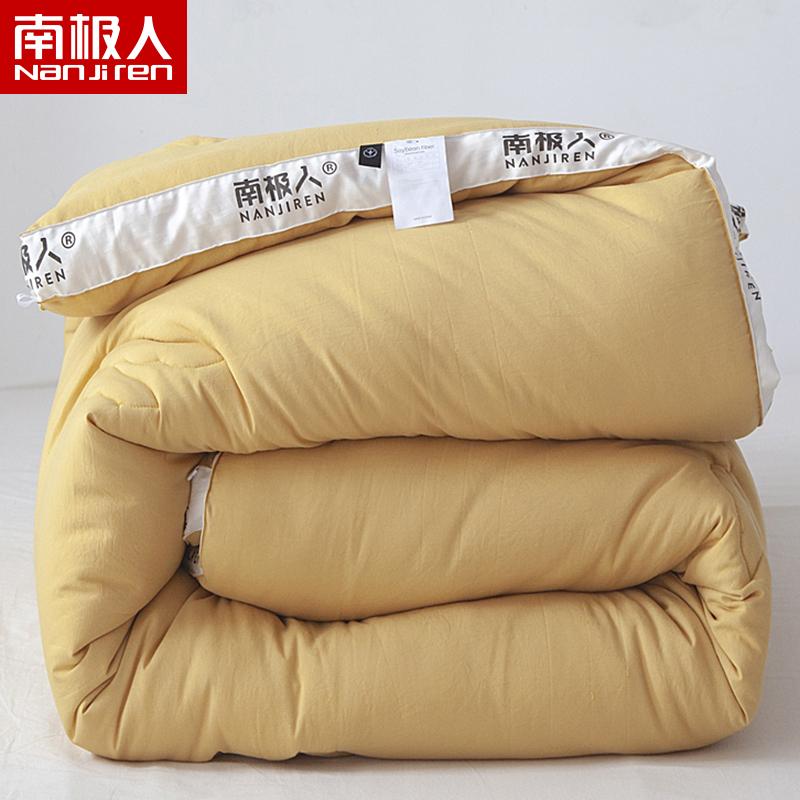 限1000张券大豆纤维被子冬被加厚保暖春秋四季通用单双人太空调被棉被芯被褥