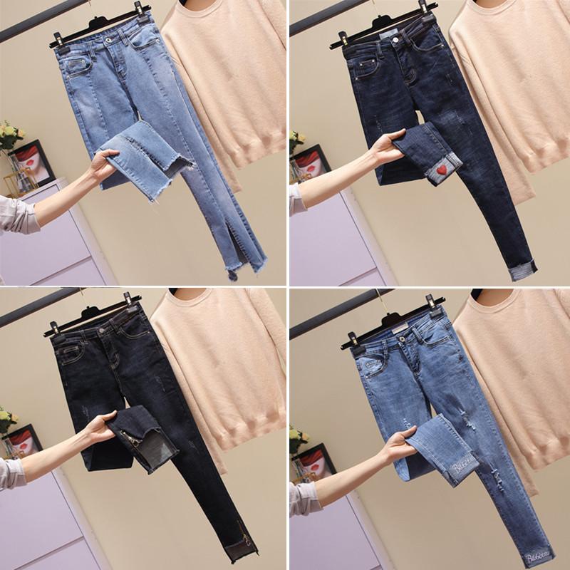 夏季大码女装200斤胖mm九分牛仔裤女士打底裤弹力薄款小脚八分裤