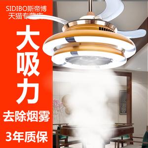 棋牌室空气净化器家用吊灯书房油烟排烟机茶楼卧室麻将机吸烟灯