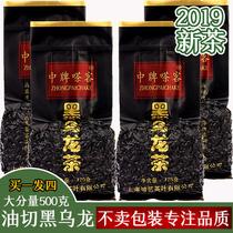 黑乌龙木炭技法刮瓜油高浓度油切茶叶特级乌龙茶1送1买维为客