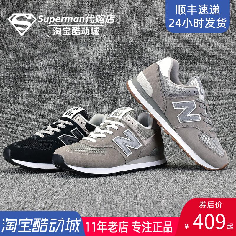 New Balance NB男鞋女鞋休闲运动鞋ML574EGG/EGK/EGW/EGN/EGB/SPU