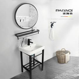 不锈钢支架阳台浴室间卫生间陶瓷洗手盆洗脸盆一体式黑色简易台盆