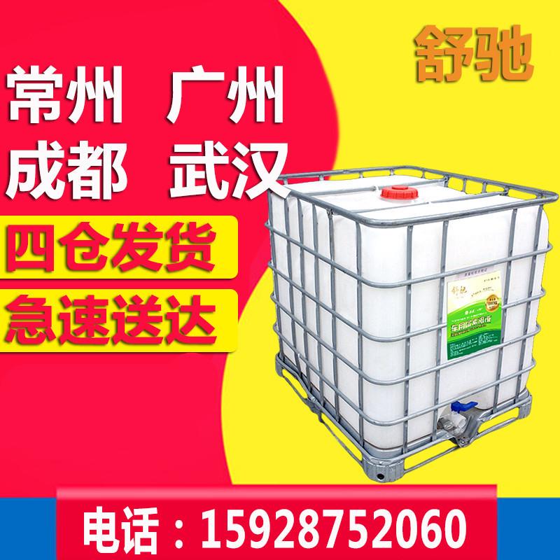 Shu Chi автомобиль мочевина решение дизельный автомобиль страна 5 хвост Газоочистка Жидкостная машина Мочевина Вода 1000 кг