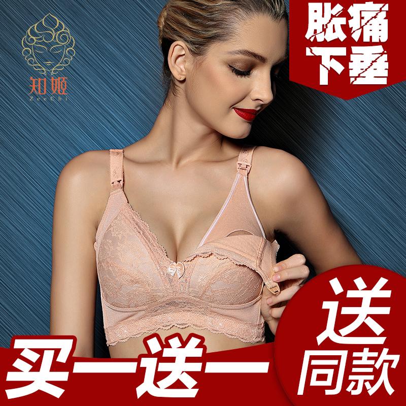 孕妇内衣胸罩怀孕期哺乳文胸无钢圈聚拢防下垂喂奶文胸全罩杯夏浦