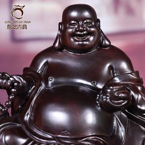 黑檀木雕招财弥勒佛像客厅摆件大号元宝坐笑佛实木雕刻红木工艺品