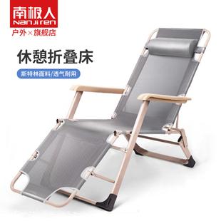 南极人折叠床便携单人行军床办公室午休户外露营躺椅可折叠陪护椅
