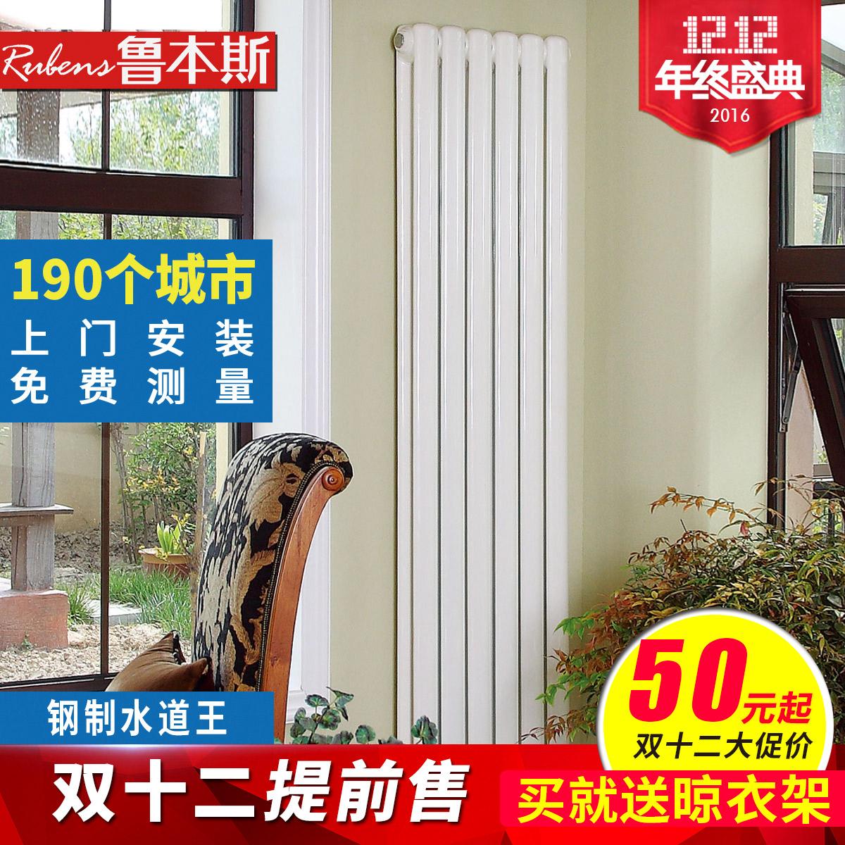 魯本斯鋼製暖氣片水暖壁掛式家用散熱器換熱器過水熱定製采暖3060