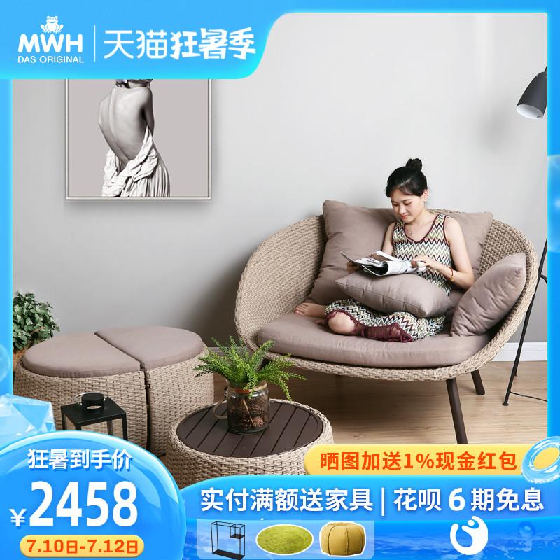 Стол со стульями Артикул 554613539505