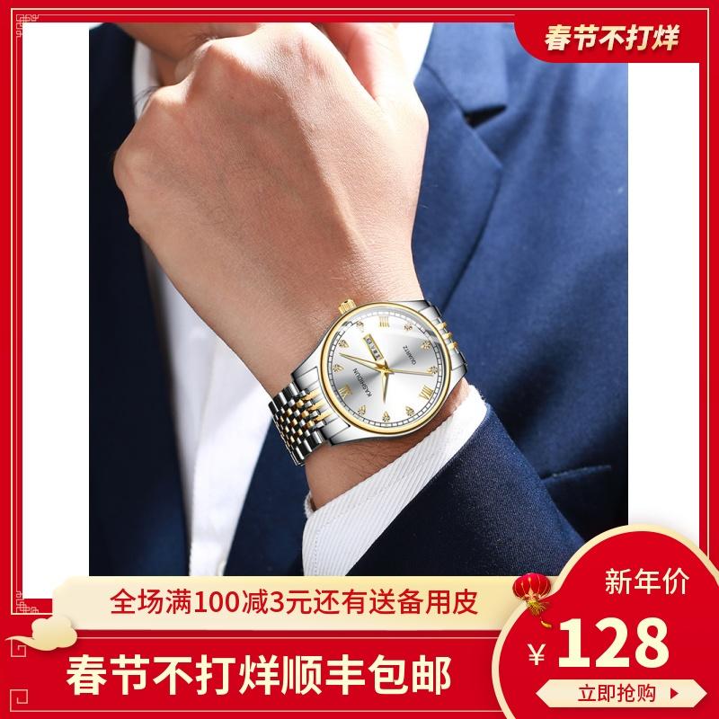 卡诗顿手表男女石英表商务时尚防水夜光钢带男士学生情侣手表一对