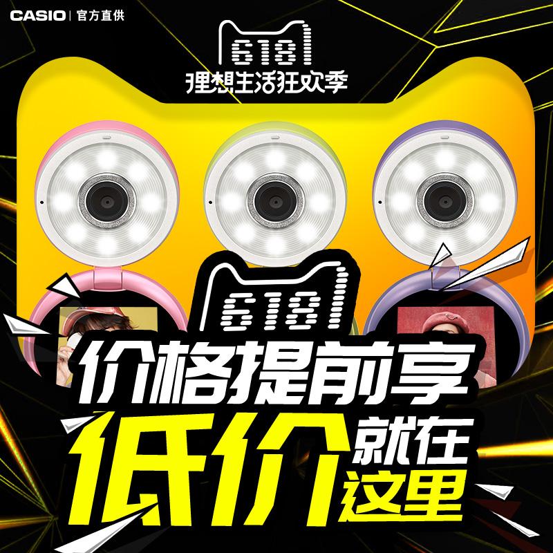 现货速发 Casio/卡西欧 TR-M10自拍神器美颜数码相机TR750mini版