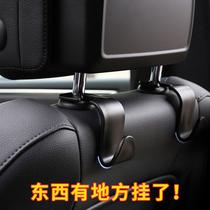汽车用座椅背隐藏式多功能挂钩后座位车内用品靠背创意车载小挂钩